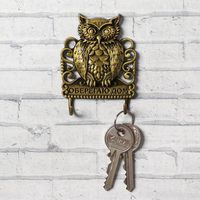 """Ключница """"Оберегаю дом"""""""