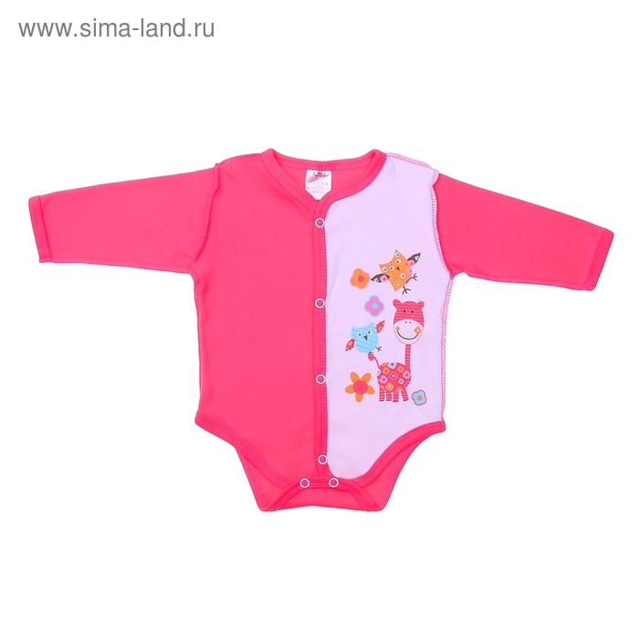 """Боди для девочки """"Весна"""" с застежкой спереди, интерлок, рост 56 см, цвет розовый/белый"""