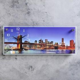 """Часы-картина настенные, серия: Город, """"Мост"""", 50х20  см, микс"""