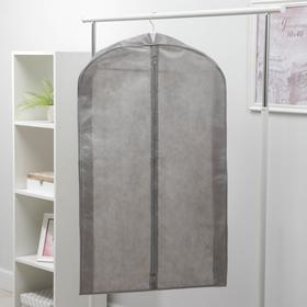 Чехол для одежды зимний 100×60×10 см, спанбонд, цвет серый
