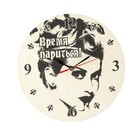 """Часы банные """"Время париться!"""" девушка, Ø25 см"""