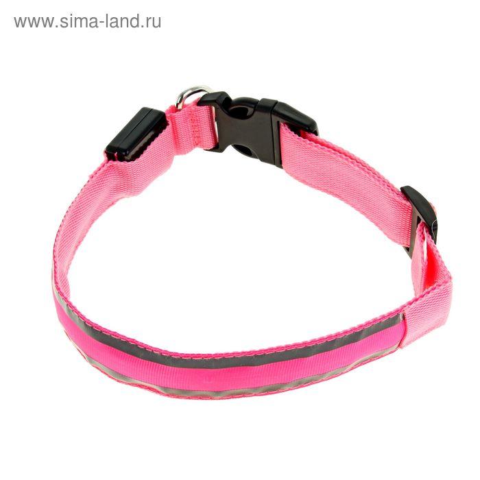 Ошейник с подсветкой и 2 светоотражающими полосами, 50-58 см, 3 режима свечения, розовый