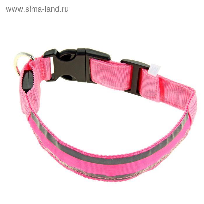 Ошейник с подсветкой и 2 светоотражающими полосами, 40-45 см, 3 режима свечения, розовый