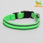 Ошейник с подсветкой и 2 светоотражающими полосами, 38-40 см, 3 режима свечения, зеленый