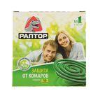 Спираль от комаров Раптор без запаха 10шт + 2 шт в подарок Промо