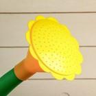Рассеиватель для лейки «Ромашка», диаметр 28 мм, жёлтый