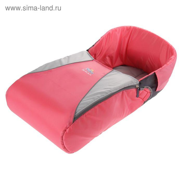 Сиденье для санок со съёмным чехлом для ног, цвет розовый