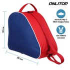 Bag for ice skates and roller skates, size 40x32, mix color