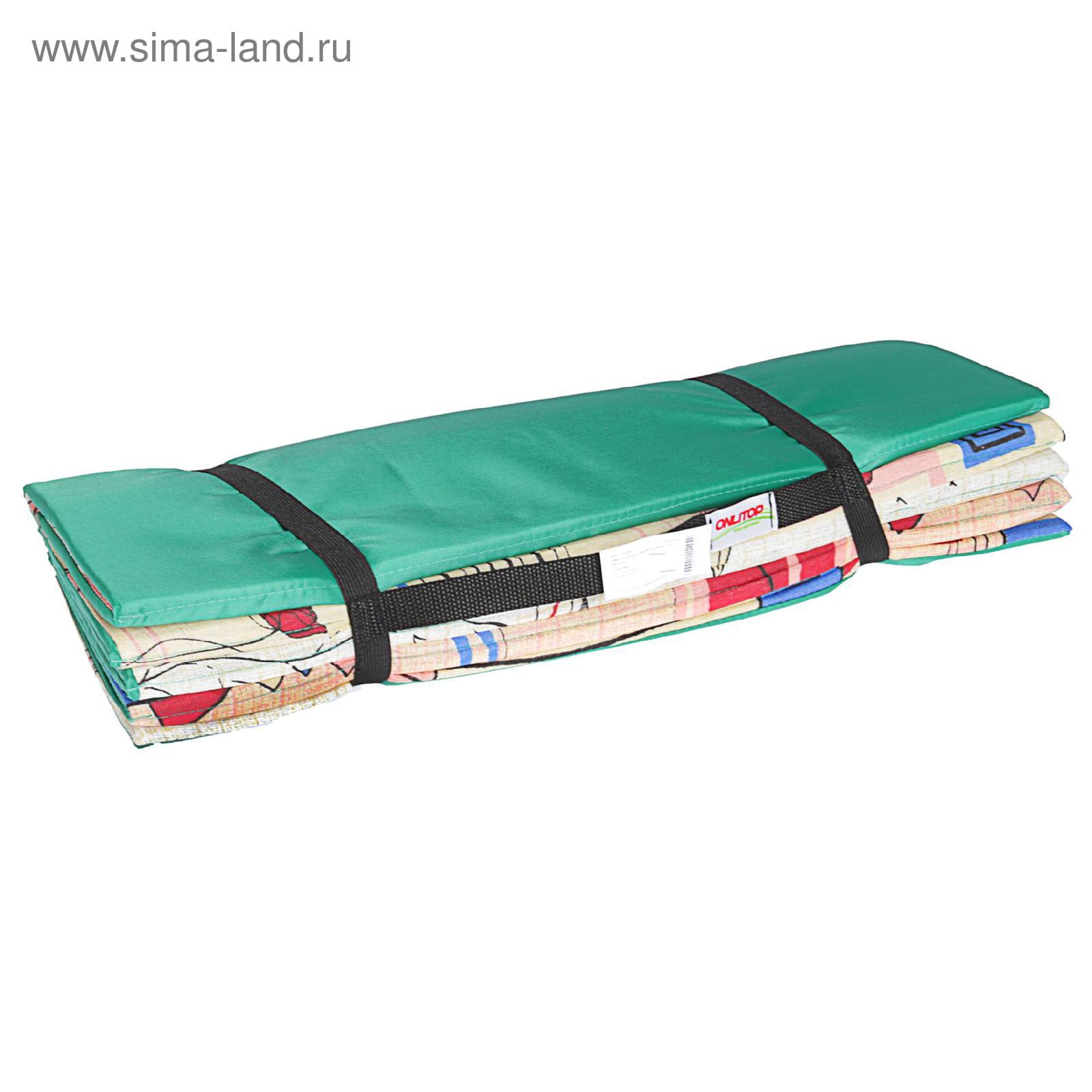 Коврик для фитнеса, пляжа, цвета МИКС (1115494) - Купить по цене от ... f6e83c6a78b