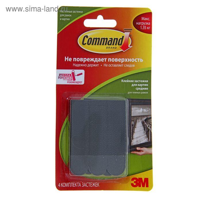 Легкоудаляемые настенные застежки Command для рамок картин, черные, средн 1,35 кг, 4 шт