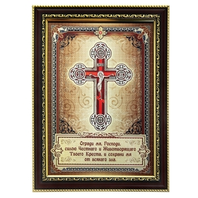 "The icon is a prayer in a wooden frame, ""the Prayer of the Cross"""