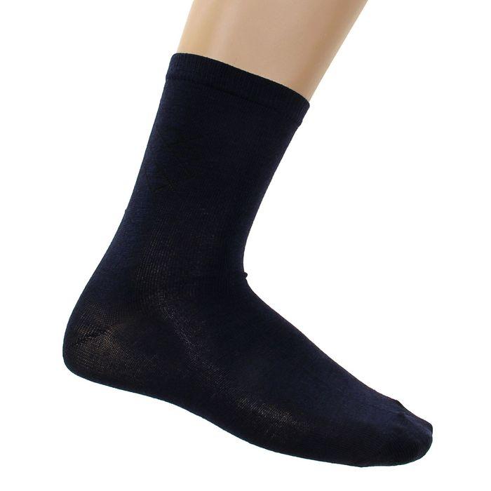 "Носки мужские ""Ромб"", размер 25-27 (размер обуви 39-42), цвет синий"