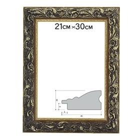 Рама для зеркал и картин, дерево, 21 х 30 х 4 см, «Версаль», цвет золотой