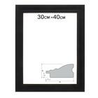 Рама для зеркал и картин 31х40х4 см, цвет чёрный