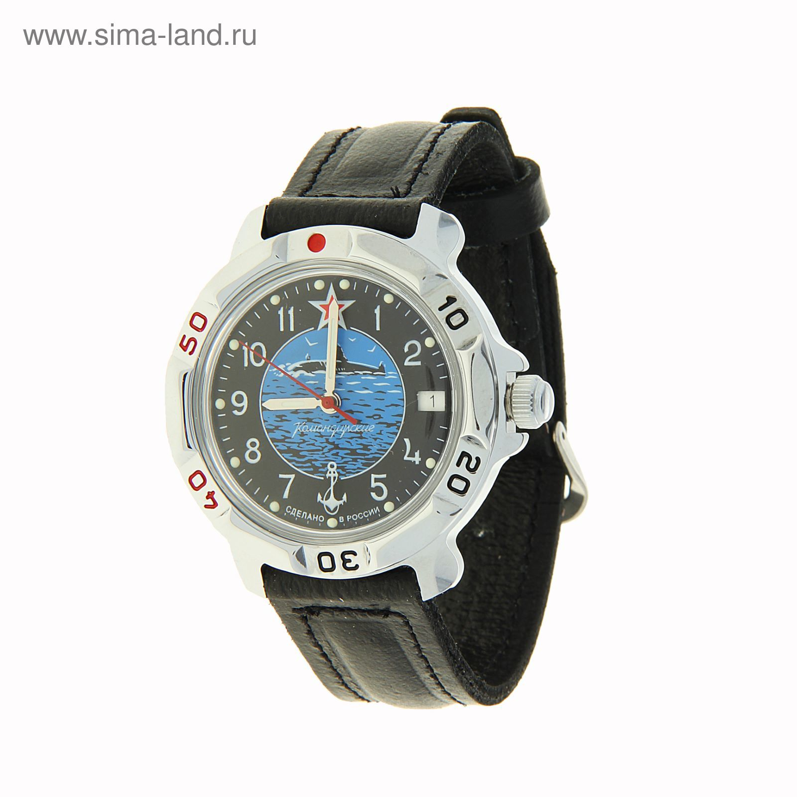 Командирские часы купить екатеринбург интернет магазин часы swiss military купить в красноярске