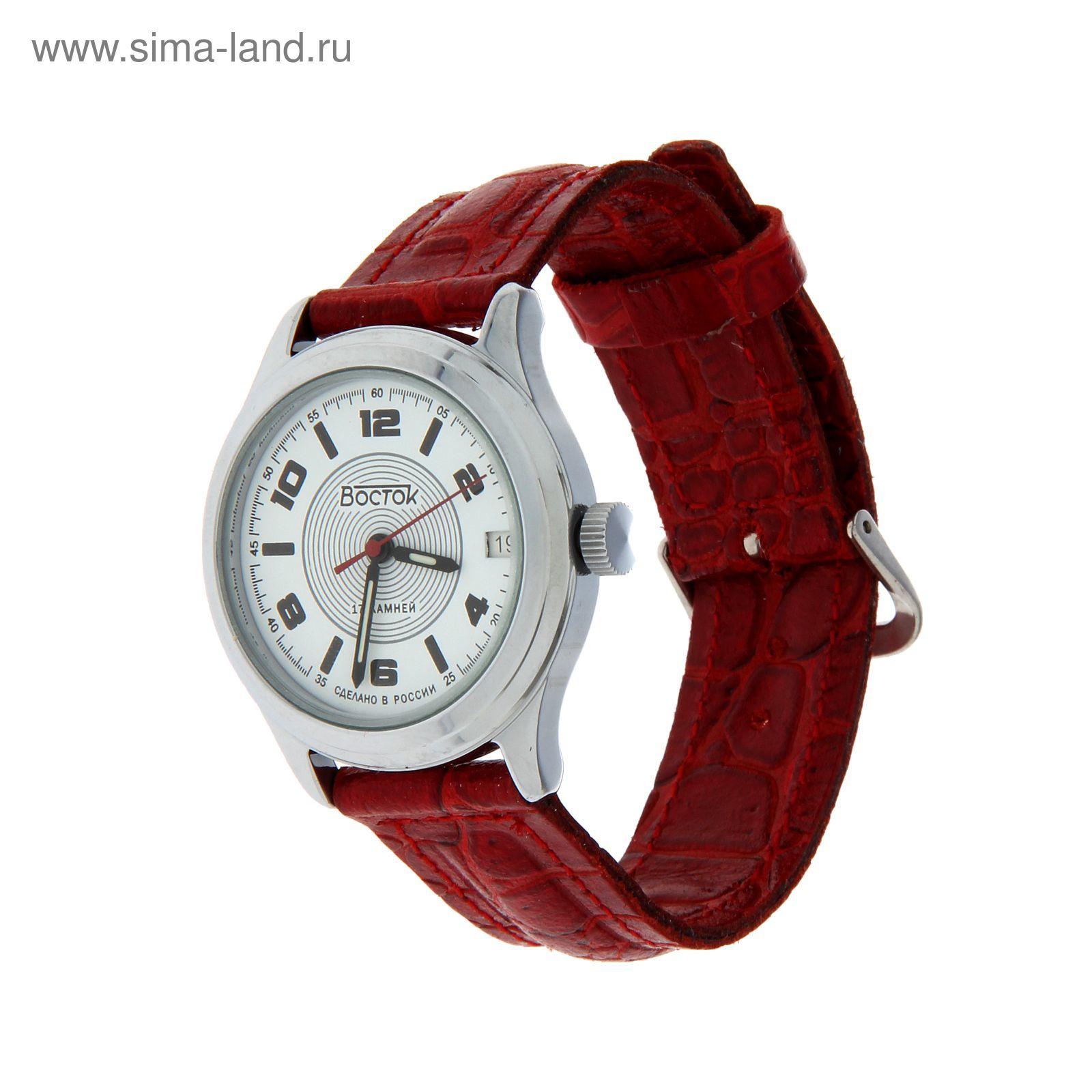 Командирские часы купить екатеринбург интернет магазин часы синего цвета купить