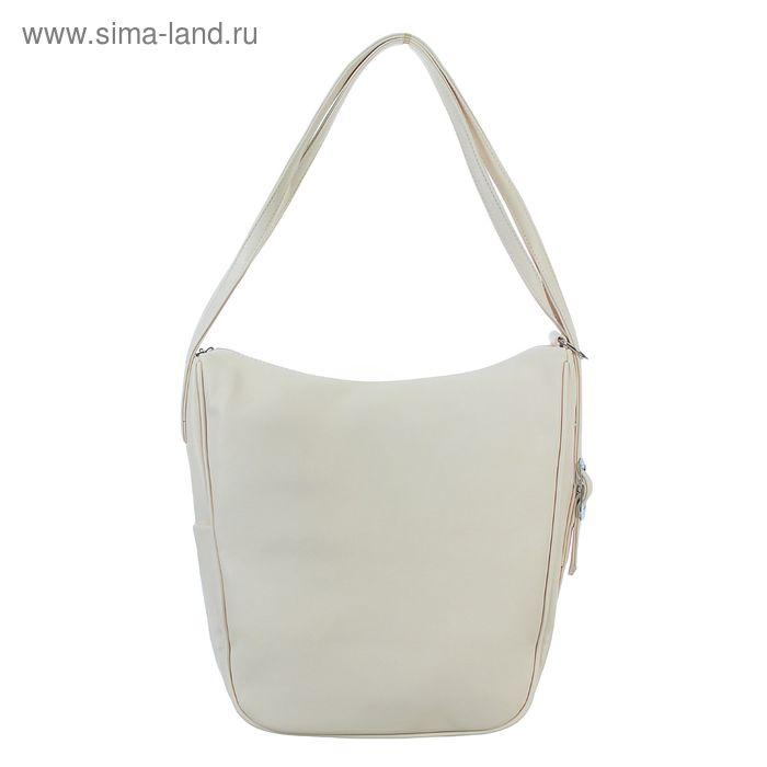 Сумка-рюкзак на молнии, 1 отдел, 2 наружных кармана, регулируемый ремень, бежевый