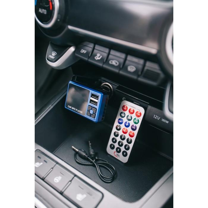 FM - трансмиттер, 2USB/MicroSD/MP3/WMA/AUX, МИКС