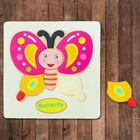 """Puzzle-liner on a wooden base """"Butterfly"""" 7 items"""