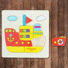 """Puzzle-liner on wooden base """"the Ship"""", 11 items"""
