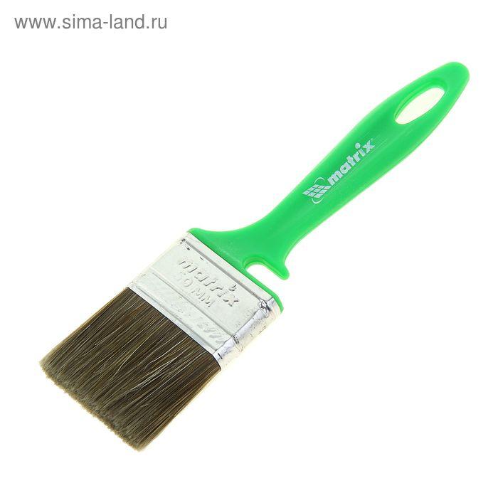 Кисть плоская Mаtrix, для дерева, 50х12 мм, ручка пластик, натуральная щетина