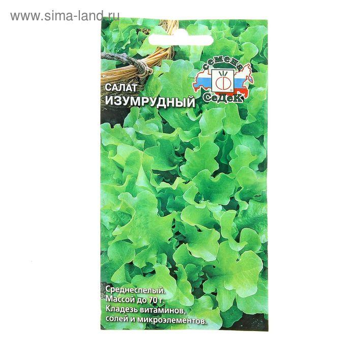 Семена салат Изумрудный лист 0,5 г.