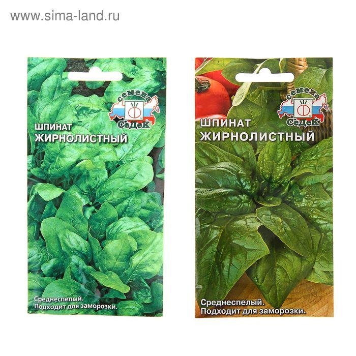Семена шпинат Жирнолистный 2 г.