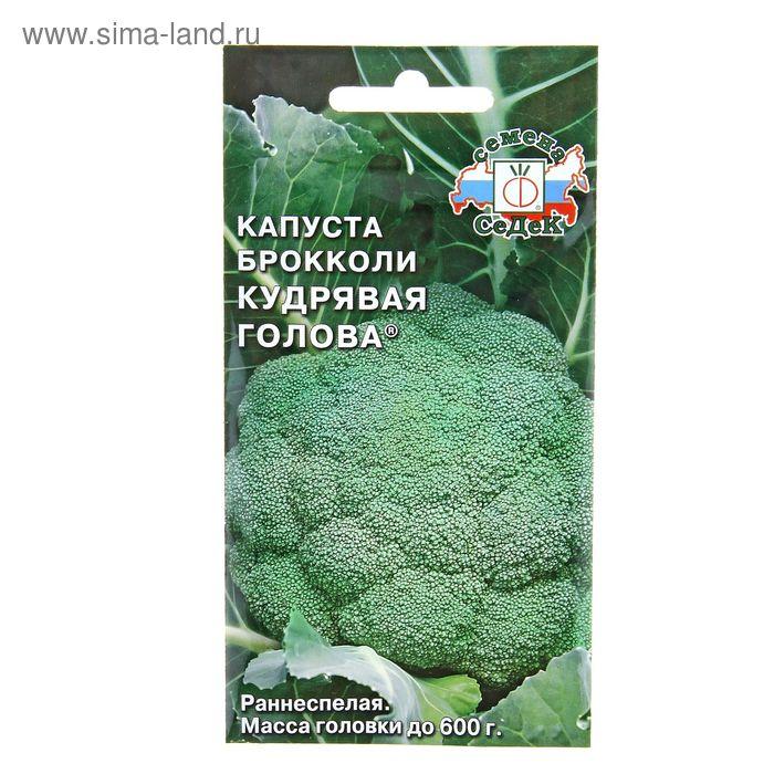 Семена капуста Кудрявая Голова БРОК 0,5 г.