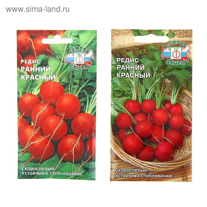 Семена редис Ранний Красный 3 г.