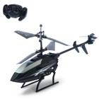 RC helicopter Expert, MIX