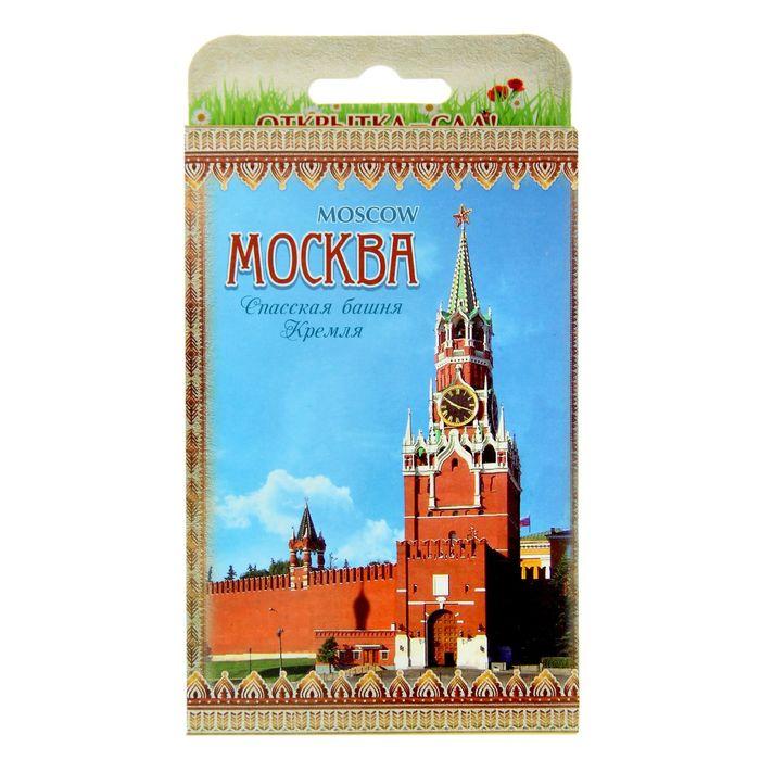 Ремонт, открытки в москве онлайн