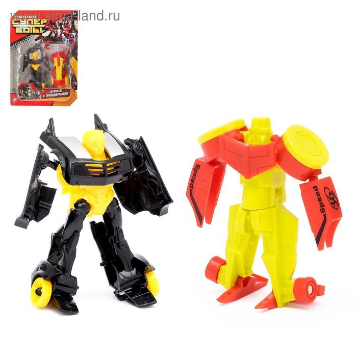 """Робот-трансформер """"Автобот"""", набор 2 шт, МИКС"""