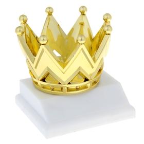 Фигура корона под нанесение, 9 х 9 х 9 см