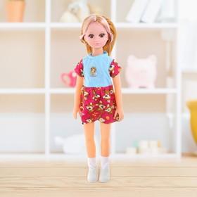 Кукла ростовая «Татьяна» русская озвучка, высота 54 см, МИКС в Донецке