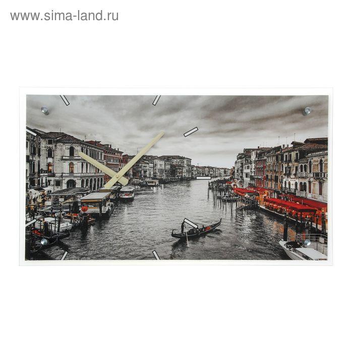 """Часы настенные прямоугольные """"Венеция"""", 35х60 см"""