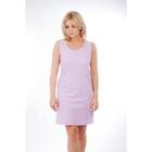 Сорочка женская 14С25, размер 44, цвет лиловый