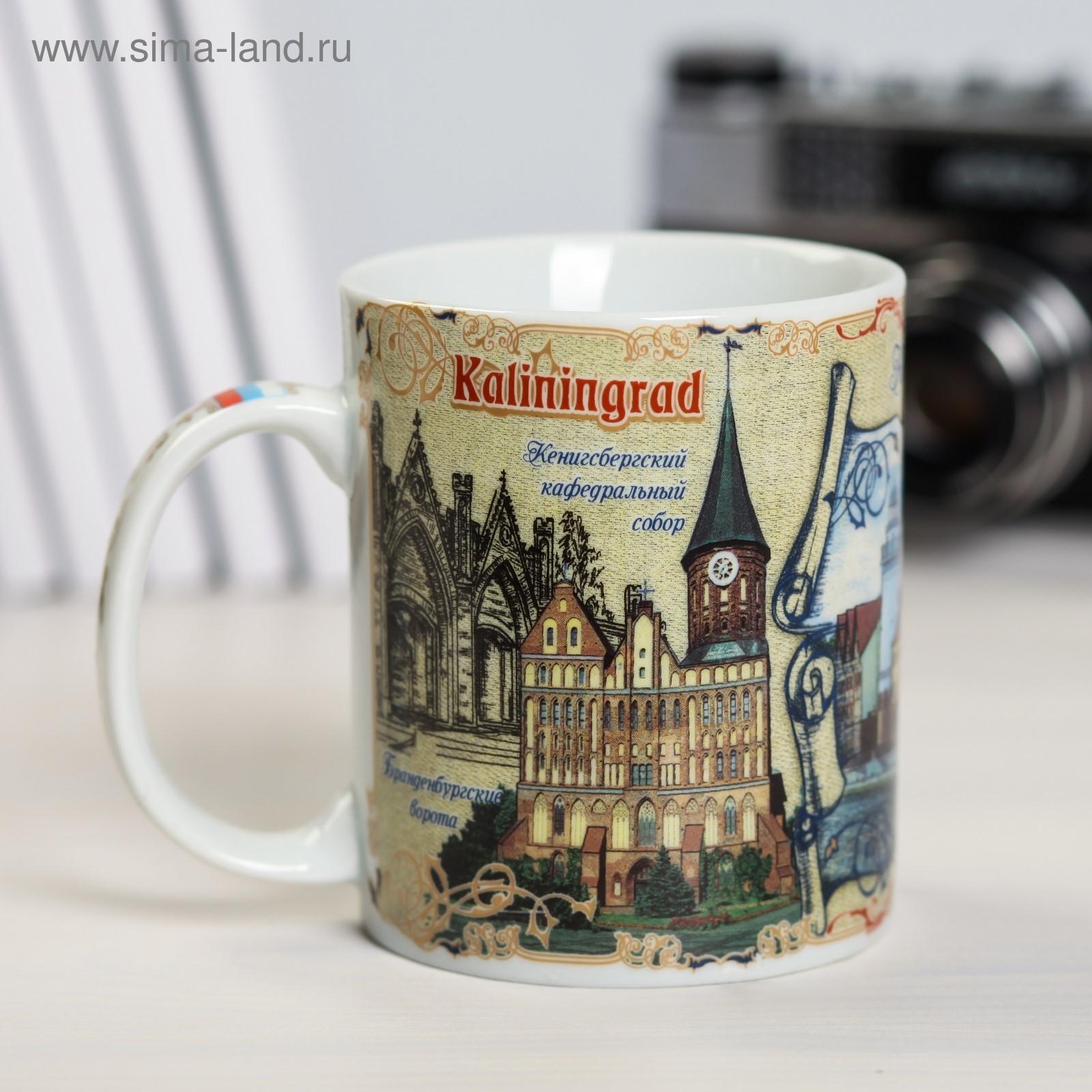 Где можно сделать фотографии на кружку калининград