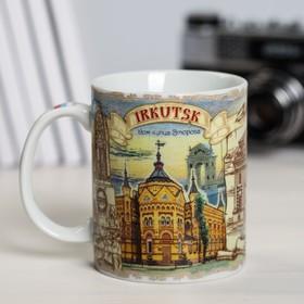 Mug gift Irkutsk, 300 ml (decal)