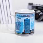 Кружка «Тольятти», 300 мл (деколь)