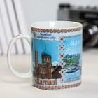 Кружка сувенирная «Алтай. Барнаул», 300 мл. (деколь)