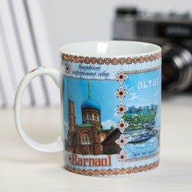 Кружка сувенирная «Алтай. Барнаул», 300 мл
