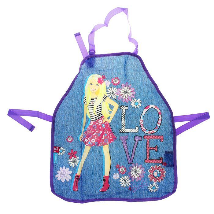Фартук для труда для девочки Barbie 510*440