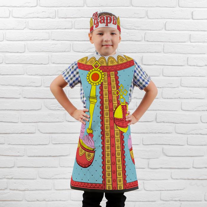 """Карнавальный костюм, раскраска """"Царь"""", фартук + восковые карандаши 6 цв"""