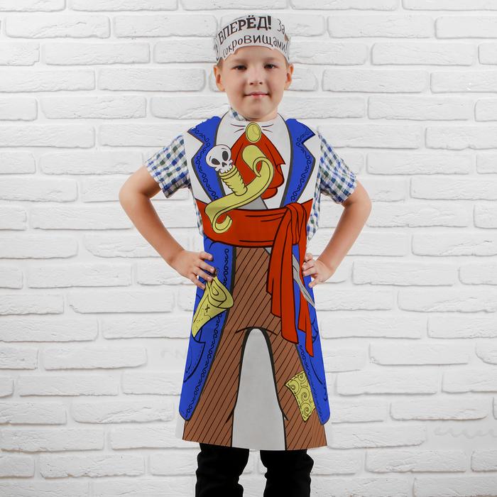 """Карнавальный костюм, раскраска """"Храбрый пират"""", фартук + восковые карандаши 6 цв"""