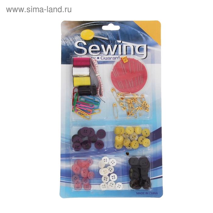 Набор швейный 13 предметов