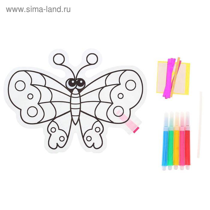 """Раскраска - надувная фигурка """"Бабочка"""" + 5 фломастеров"""