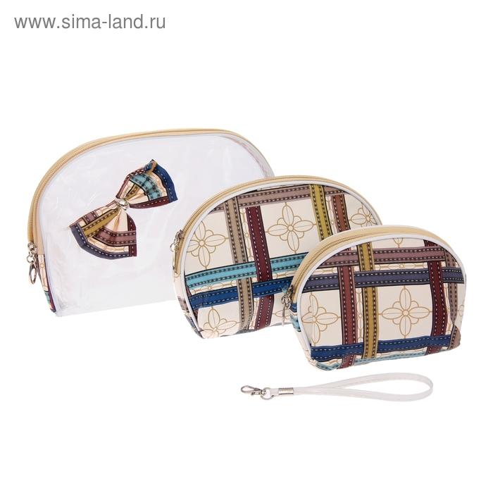 """Набор косметичек 3в1 """"Полосочка"""", цветной"""