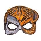 "Carnival mask ""Skull"""