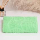Полотенце махровое «Волна», размер 30х70 см, цвет светло-зелёный, 300 г/м²