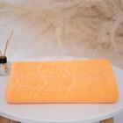 Полотенце махровое «Волна», размер 30х70 см, цвет оранжевый, 300 г/м²